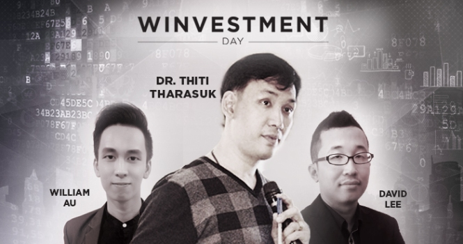 20150309_WinvestmentDay_registration